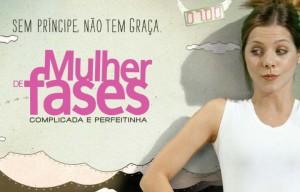 HBO-Mulher-de-Fases1-e1305517418715